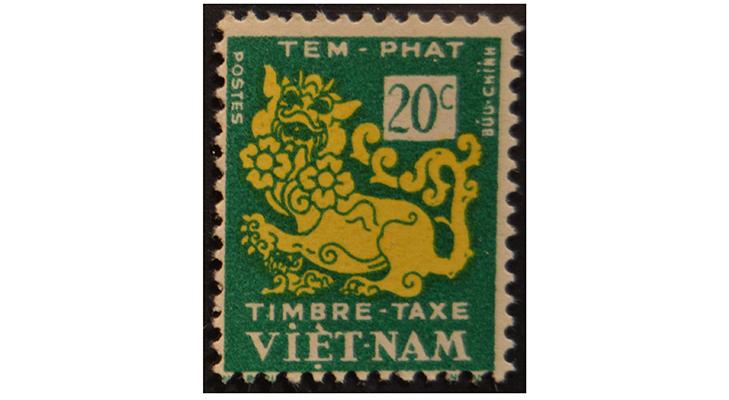 Марки Южного Вьетнама