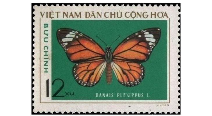 Вьетнамские марки объединенного государства