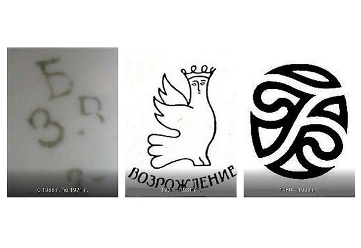 Клейма «Возрождения»
