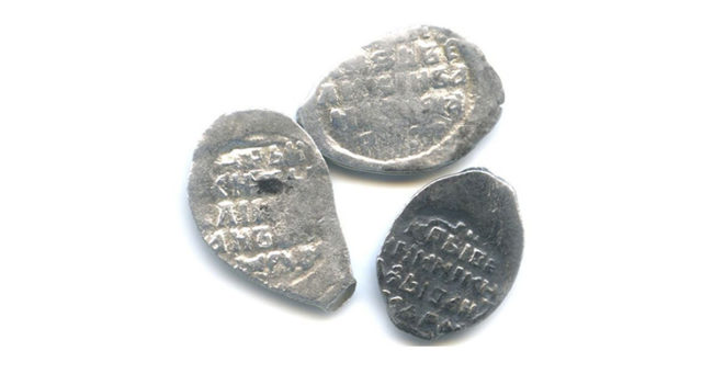 Допетровские монеты