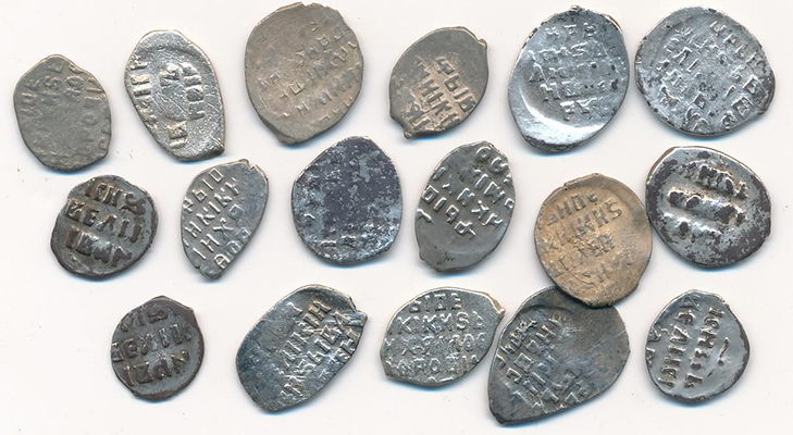 Монеты допетровского периода