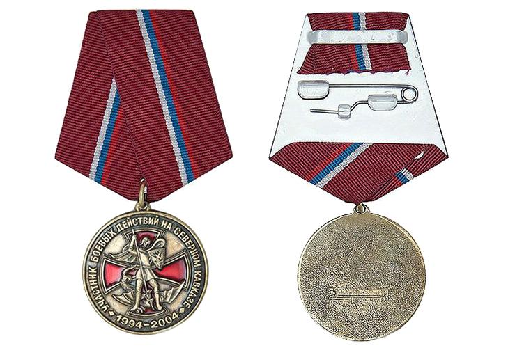 Медаль Участник боевых действий на Кавказе