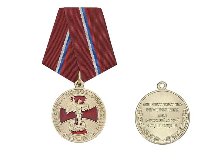 Медаль Участник боевых действий на Кавказе - описание