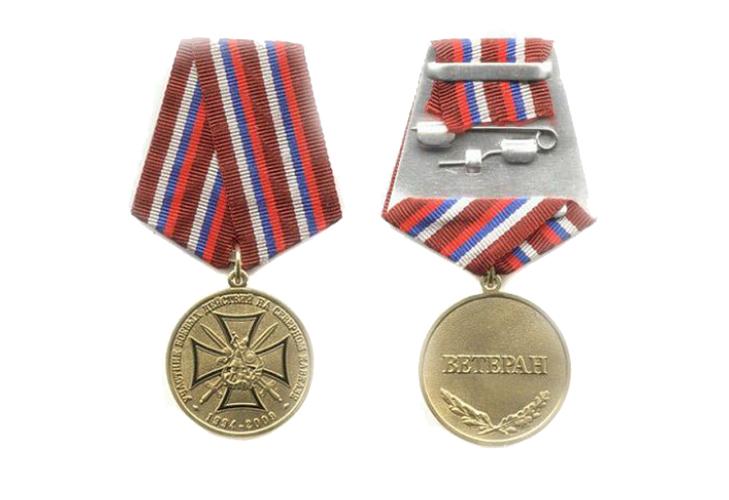 Юбилейная медаль Участник боевых действий на Кавказе
