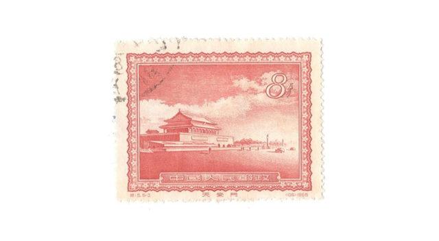 Почтовые марки Китая
