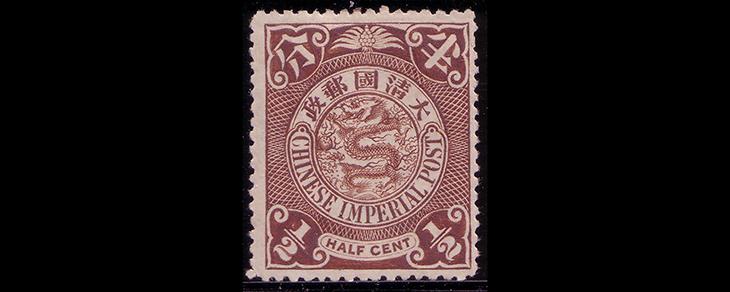 Китайские марки 1898 года