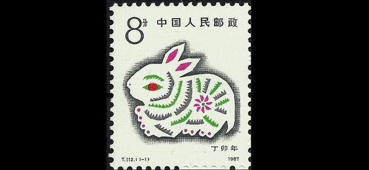 Марка КНР 1987 год
