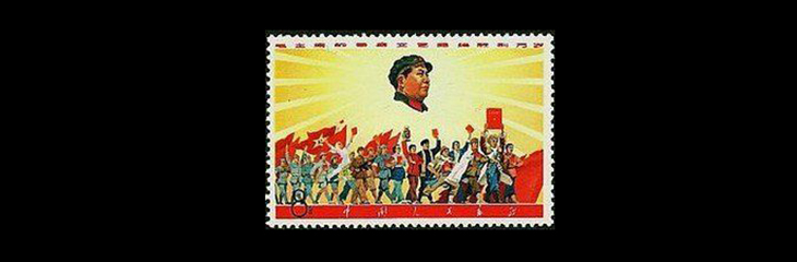 Серийные марки КНР