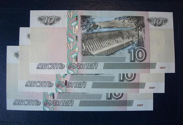 10 рублей - реверс