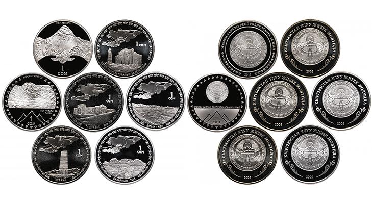 Памятные монеты Киргизии