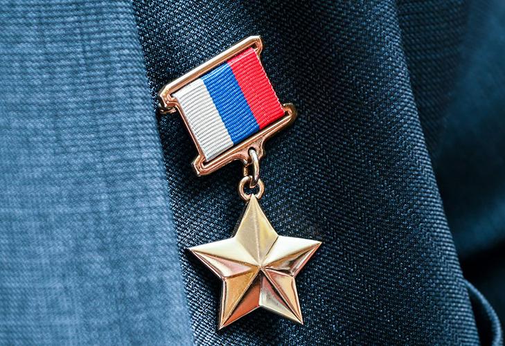 Медаль Героя России - награжденные