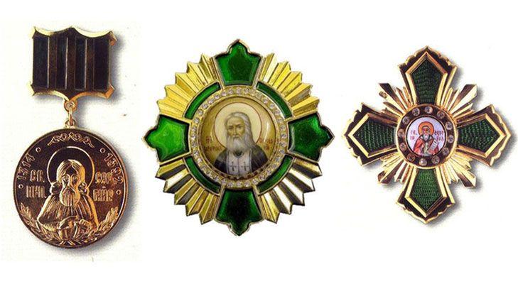 Орден Сергия Радонежского