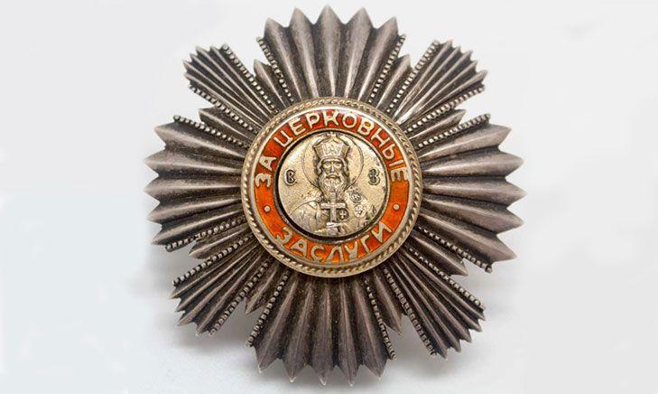 Орден Князя Владимира