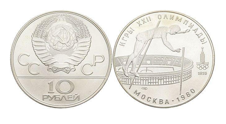 Монета из серебра к Олимпиаде-80