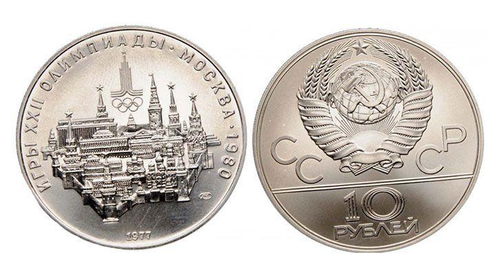 Монета с изображением Москвы
