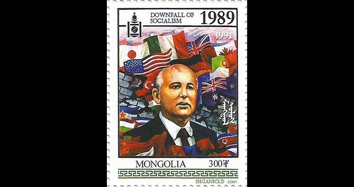 Марка Монголии с М.С. Горбачевым, 2001 год