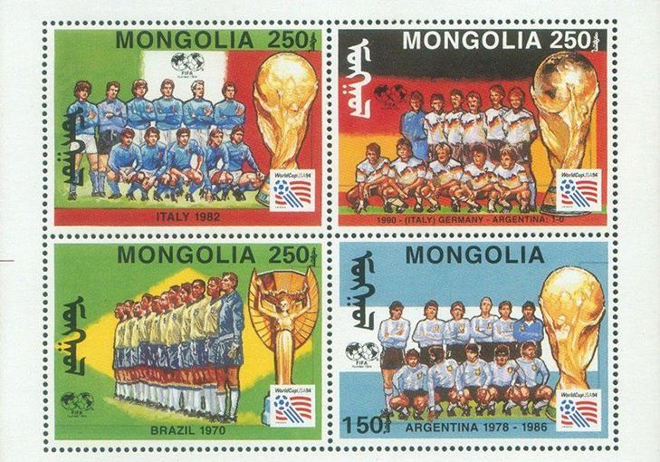 Марки Монголии к Чемпионату Мира по Футболу, 1994 год
