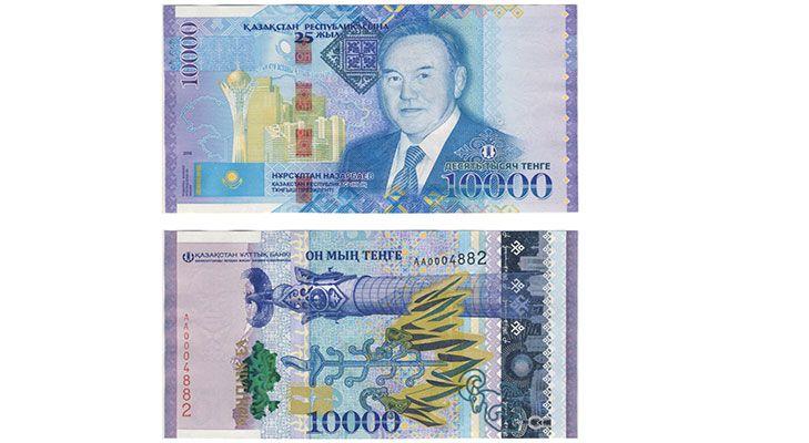 10000 тенге