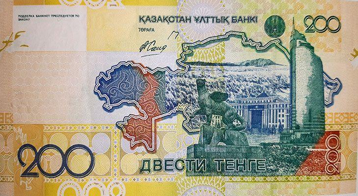 Банкнота в 200 тенге