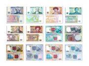 Банкноты Казахстана
