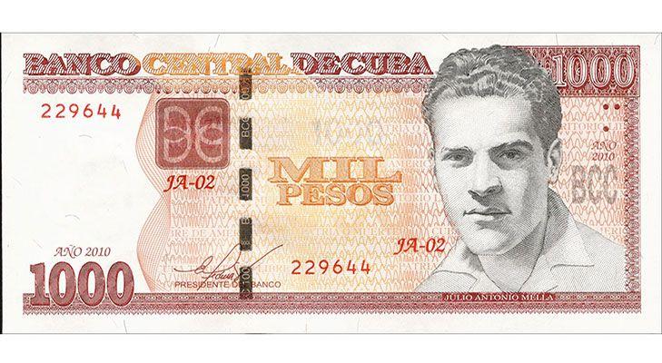 Купюра 1000 песо