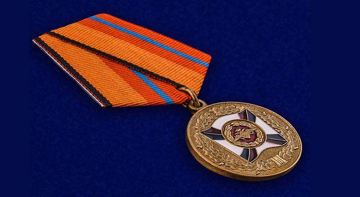 """Медаль """"За трудовую доблесть"""" Россия"""