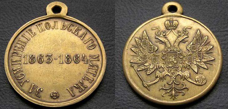 Медаль из светлой бронзы