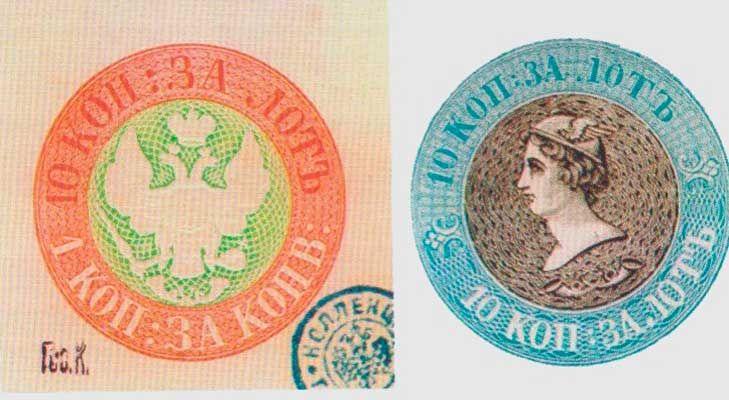 Эскизы штемпельных марок
