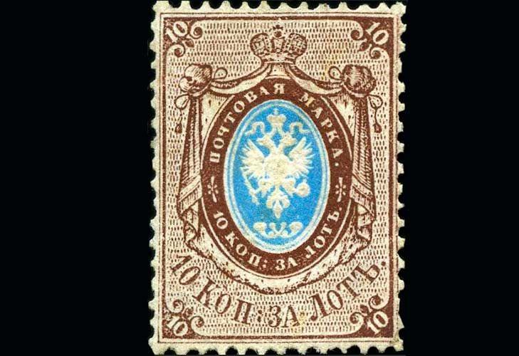 Первая марка России