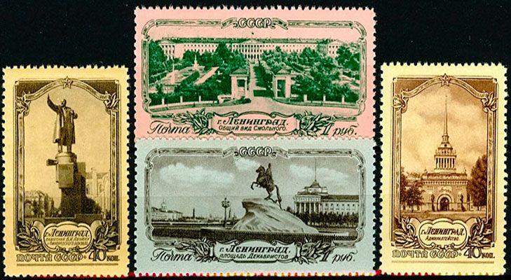 Почтовые марки Питера