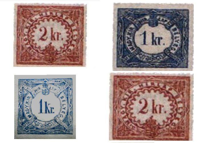 Газетные почтовые венгерские марки