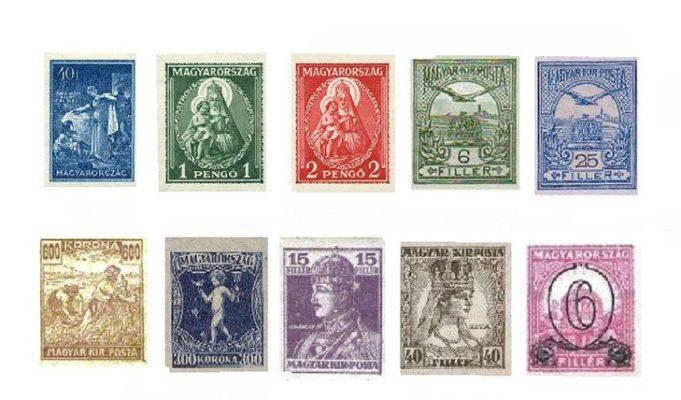 Почтовые марки Венгрии