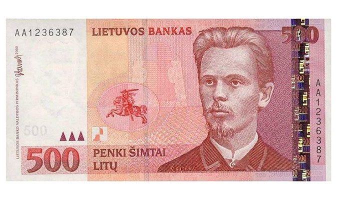Банкноты Литвы