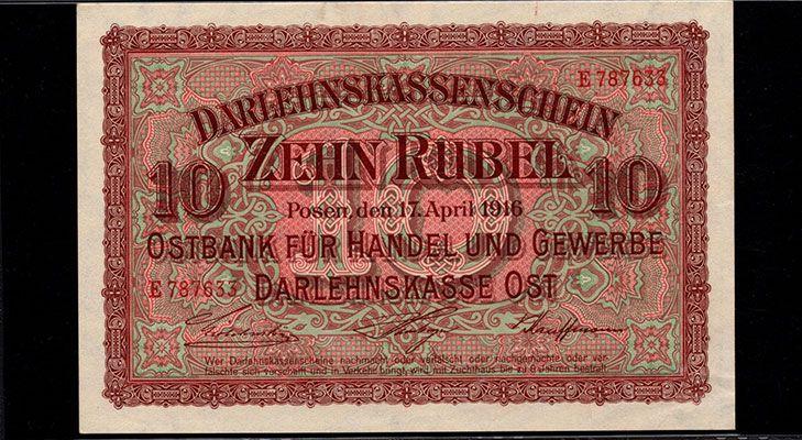 Деньги Литвы в 1918 году