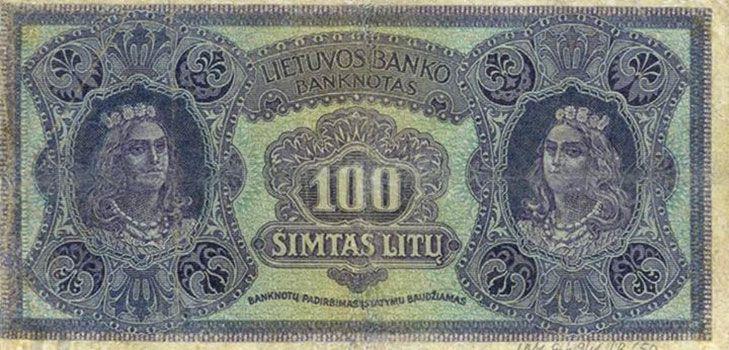 100 лит 1922 года