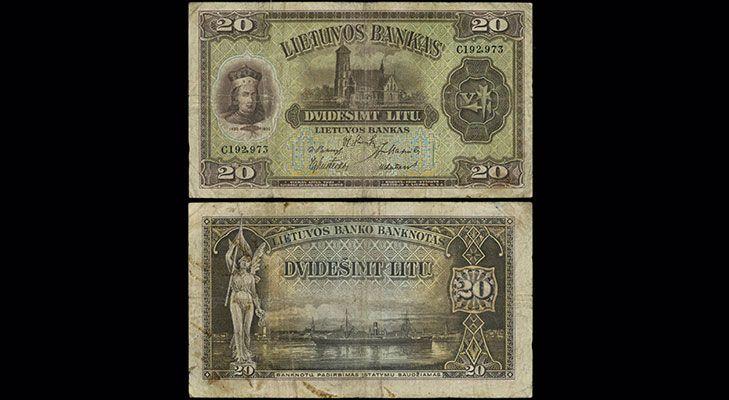 20 лит 1930 года