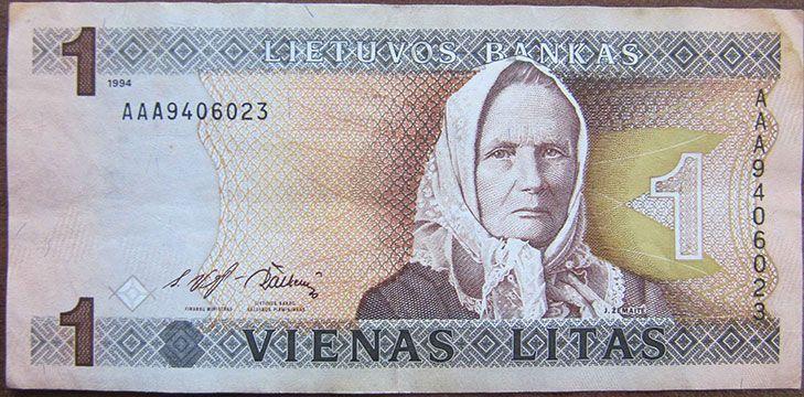 1 лит 1991 года