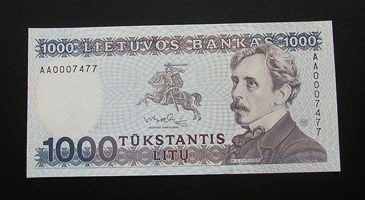 1000 лит 1991 года