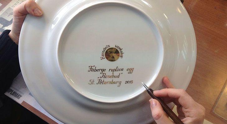 Тарелка с гравировкой