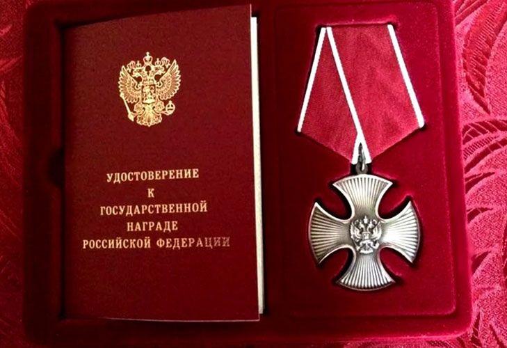 Орден и удостоверение к нему