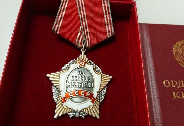 Орден Мужества СССР