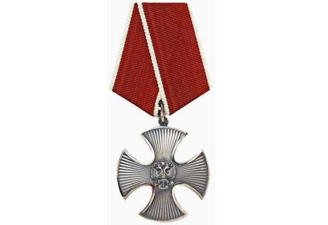 Орден Мужества РФ