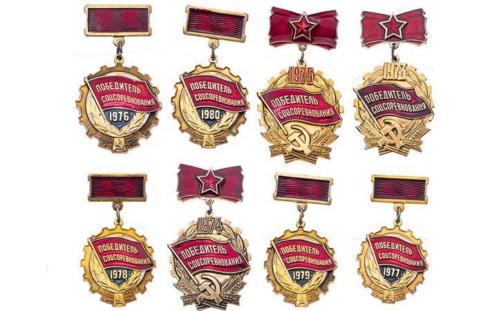 Значки «Победитель соцсоревнования» разного года выпуска