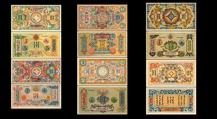 Деньги Монголии 1924 года