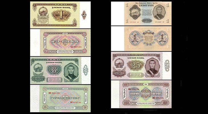 Деньги Монголии 1941 года