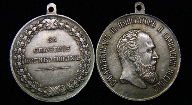 Медаль при Александре III