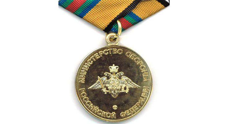 """Реверс медали """"За укрепление боевого содружества"""" 2009 г."""