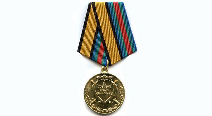 Медаль 2017 года «За укрепление боевого содружества»