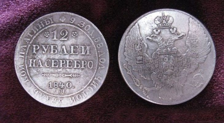 Платиновая монета 12 рублей