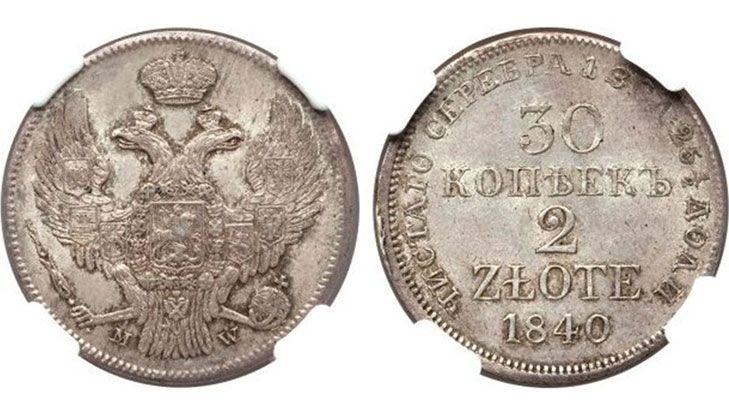 30/2 злотых 1840